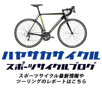 仙台中央店スタッフブログ